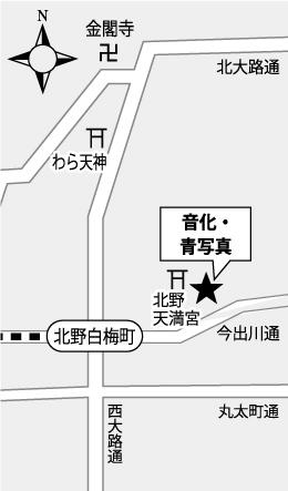 中古オーディオ販売店 – 音化(OTOKA) アクセス